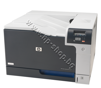 CE711A Принтер HP Color LaserJet Pro CP5225n