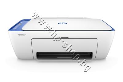 V1N03B Принтер HP DeskJet 2630