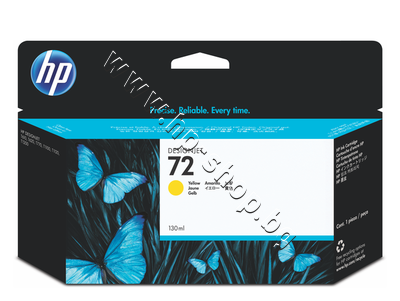 C9373A Мастило HP 72, Yellow (130 ml)